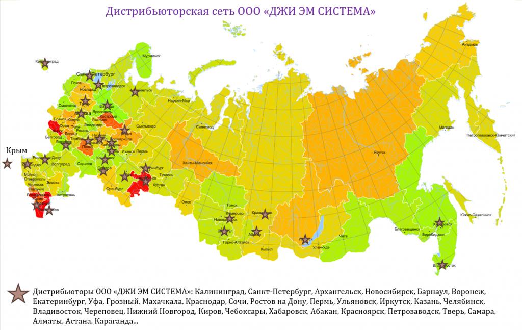 Карта дистрибьюторов